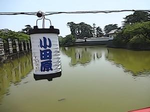 小田原城の学び橋