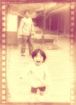 innocent-smile
